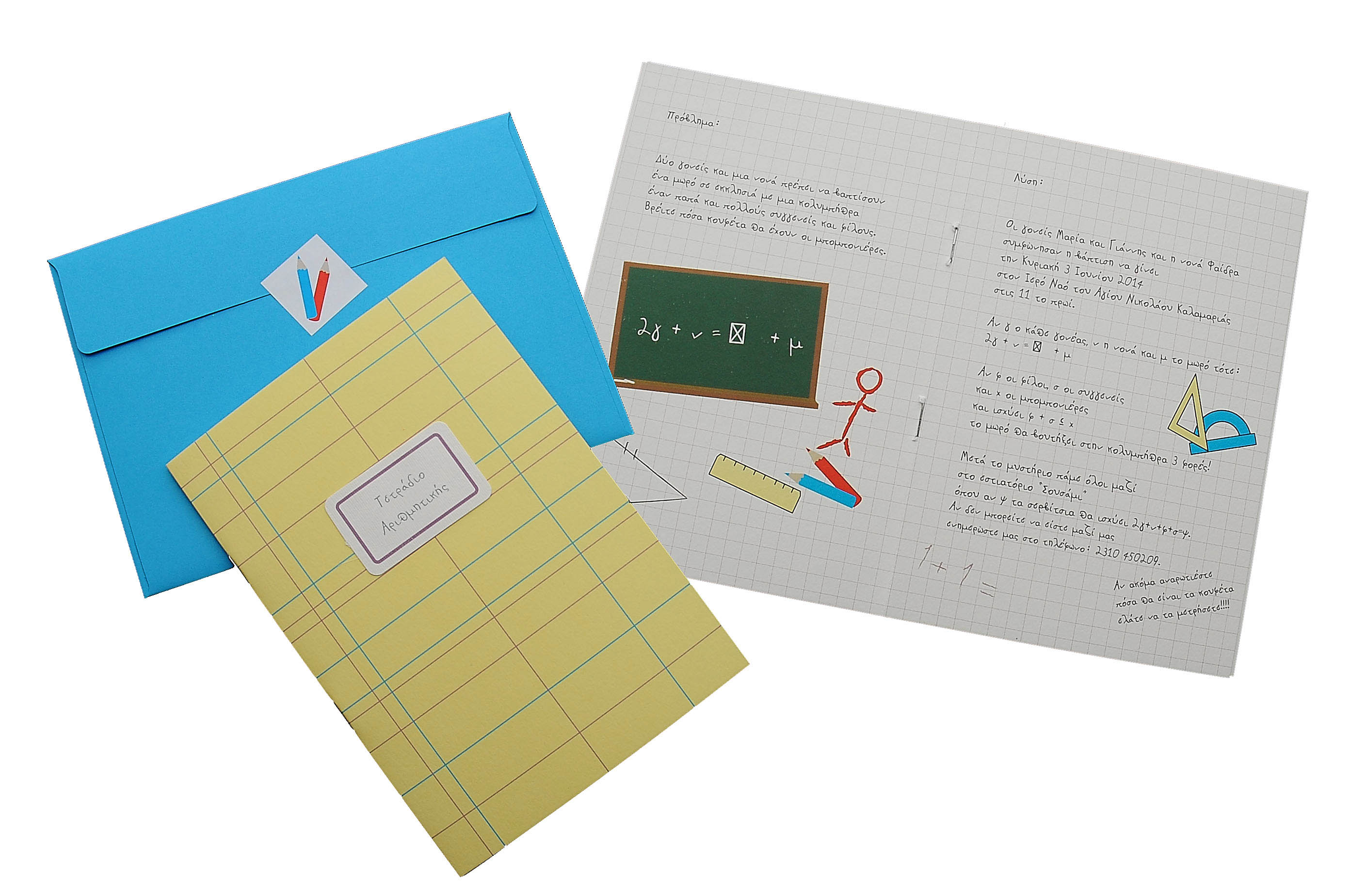 Notebook Math
