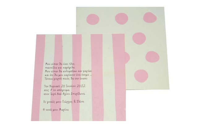 Striped pink polka dots